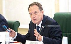 А. Башкин: Необходимо совершенствовать законодательство вобласти обращении сотходами производства ипотребления