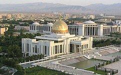 Визит делегации Совета Федерации вТуркменистан