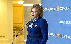 СФ рассчитывает наобъединение усилий сзарубежными парламентами для сохранения «ядерной сделки» сИраном– В.Матвиенко