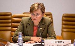 Л.Бокова внесла законопроект, защищающий права предпринимателей играждан при повышенных комиссиях банковских переводов