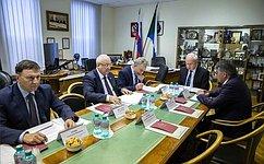 Состоялось заседание Комиссии Совета законодателей повопросам обеспечения национальной безопасности ипротиводействию коррупции