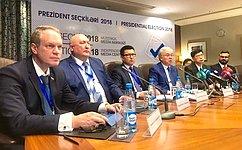 А.Башкин принял участие витоговой пресс-конференции миссии ШОС вАзербайджане