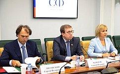 А. Майоров: Необходимо нормативно определить сроки достижения индикаторов Доктрины продовольственной безопасности России
