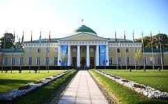 ВСанкт-Петербурге состоялся Второй Евразийский женский форум