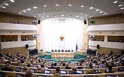 ВСовете Федерации состоялось 455-е заседание