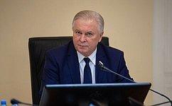 Комитет СФ поРегламенту иорганизации парламентской деятельности поддержал изменение взакон озащите прав потребителей