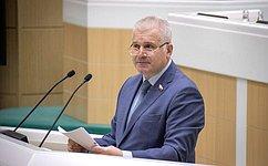 Совет Федерации одобрил ратификацию соглашения обиспользовании систем спутниковой связи военного назначения