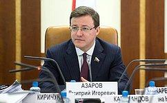 Сенаторы рассмотрели вопросы развития строительства иЖКХ вКировской области