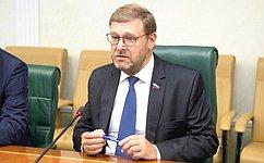 К.Косачев: Эффективное торгово-экономическое сотрудничество– важный фактор устойчивости отношений России иГермании