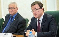 ВСФ обсудили меры профилактики утечек ивзрывов бытового газа