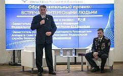 Ю.Воробьев провел урок патриотического воспитания вКадетской школе «Корабелы Прионежья»