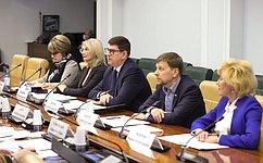 В. Смирнов: Потенциал наукоградов недостаточно использован при реализации планов прорывного развития экономики