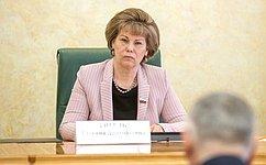 Алтайцы активно участвуют вразработке программы развития региона— Т.Гигель