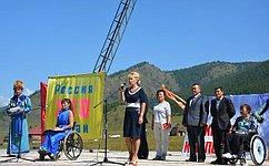 Т.Гигель приветствовала участников фестиваля искусства испорта для людей сограниченными возможностями «Мы раскрываем крылья!»