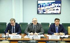 К. Долгов провел «круглый стол» натему «Состояние иперспективы развития лесоперерабатывающей отрасли РФ»
