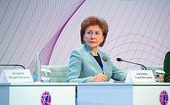 Г.Карелова: Отженщин зависит сохранение иукрепление здоровья нации
