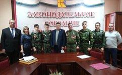 Необходимо продолжать работу посовершенствованию системы поисковой деятельности— В.Тимченко