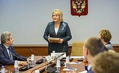 Л. Гумерова: Совет Федерации уделяет приоритетное внимание поддержке семьи идетей, укреплению традиционных семейных ценностей