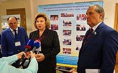 А. Александров иуполномоченный поправам человека вРФ Т.Москалькова встретились скалужанами