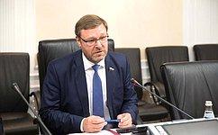 Парламенты России иКубы активно включены вработу пореализации двусторонних проектов— К.Косачев