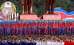 В. Матвиенко приняла участие вмероприятиях, связанных спразднованием 70-й годовщины образования КНДР