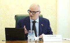 А. Клишас принял участие вДесятом Евразийском антикоррупционном форуме