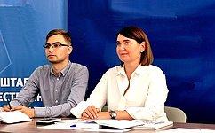 Ю. Лазуткина: ВПензенской области будут систематизированы подходы кпопуляризации цифровой ифинансовой грамотности