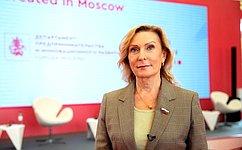 И. Святенко приняла участие вмеждународном фестивале «Российская креативная неделя»
