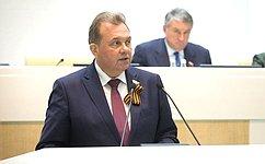 Сенаторы поддержали закон оботпусках муниципальных служащих