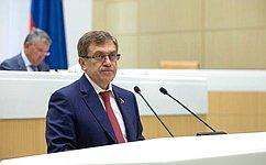 СФ внес изменения вКонвенцию между РФ иБельгией обизбежании двойного налогообложения
