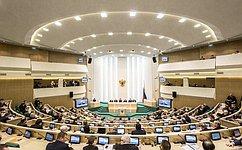 Совет Федерации провел 342-е заседание
