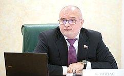 А.Клишас выступил назаседании Законодательного Собрания Красноярского края