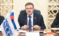 К. Косачев: Потенциал ОБСЕ невостребован полностью из‑заполитики двойных стандартов