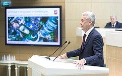 С.Собянин рассказал сенаторам оразвитии Московской агломерации