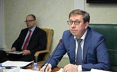 ВСовете Федерации состоялось заседание Комитета СФ поаграрно-продовольственной политике иприродопользованию