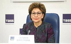 Дан старт второму потоку программы «Женщина-лидер»— Г.Карелова