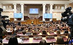 Делегация Совета Федерации воглаве сВ.Матвиенко приняла участие вмероприятиях весенней сессии МПА СНГ