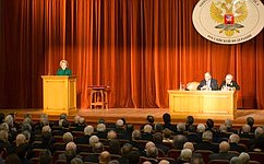 В.Матвиенко: Внепростых внешнеполитических условиях российские дипломаты достойно представляют нашу страну