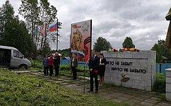 Койгородский район Республики Коми врамках региональной недели посетил член Совета Федерации отКоми Дмитрий Шатохин