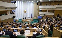 В. Матвиенко: Бюджет-2020 должен стать действенным инструментом прорывного роста российской экономики