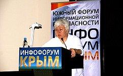 О.Тимофеева: Подготовка молодых специалистов– приоритетная задача ИТ-отрасли вСевастополе иКрыму