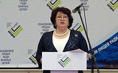 Л. Талабаева: ВГод экологии одной изважных проблем является очистка г.Находки отчерной пыли