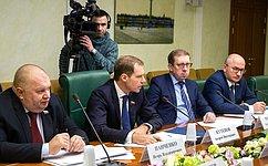 Проблемы тарифообразования всфере деятельности региональных операторов пообращению сТБО рассмотрели вСовете Федерации
