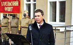 Музей Карельского фронта должен стать центром патриотического воспитания детей имолодёжи– И.Зубарев