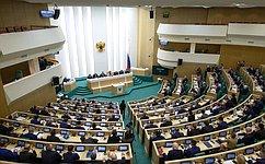 ВСовете Федерации прошло 456-е заседание