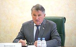Ю. Воробьев: Проведение научно-практической конференции, посвященной развитию вРоссии сервиса безопасности, стало доброй традицией