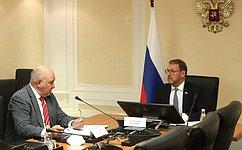 К. Косачев иГ. Карасин приняли участие всовещании поподготовке Всемирной конференции помежкультурному имежрелигиозному диалогу