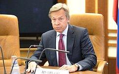А.Пушков: Оправдание терроризма нужно рассматривать как форму пассивного терроризма