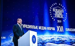 Konstantin Kosachyov attends 14th Eurasian Media Forum launched in Almaty on 23 May