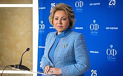 Valentina Matviyenko sends greetings toMPs from theCIS andother foreign countries aswell asrepresentatives ofinterparliamentary organisations ontheoccasion ofthe75th anniversary ofVictory